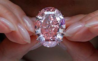 kina-71-2-ekat-dolaria-gia-to-diamanti-pink-star0