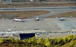 Τα 14 περιφερειακά αεροδρόμια περιλαμβάνουν 3 πύλες στην κύρια χώρα (Θεσσαλονίκη, Ακτιο, Καβάλα) και 11 στα νησιά (Χανιά, Κέρκυρα, Κεφαλονιά, Κως, Μύκονος, Μυτιλήνη, Ρόδος, Σάμος, Σαντορίνη, Σκιάθος και Ζάκυνθος).