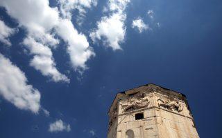 Οθωμανική μουσική θα ακουστεί στον Πύργο των Αέρηδων, μία από τις ιδέες του Δικτύου Οργανώσεων και Πολιτών για ένα Βιώσιμο Ιστορικό Κέντρο και της Ελληνικής Εταιρείας Περιβάλλοντος και Πολιτισμού.
