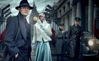 O Σαμ Ράιλι και η Κέιτ Μπόσγουορθ πρωταγωνιστούν στο κατεχόμενο Λονδίνο του «SS-GB».