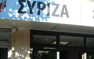 synthimata-me-sprei-sta-grafeia-toy-syriza-stin-ilioypoli0