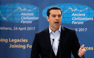 tsipras-mas-enonei-i-perifania-mas-kai-i-eythyni-mias-megalis-politistikis-klironomias-2186658