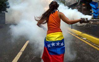 venezoyela-i-antipoliteysi-kalei-se-nees-diadiloseis-amp-8211-aporriptei-tin-protasi-toy-papa-gia-diamesolavisi0
