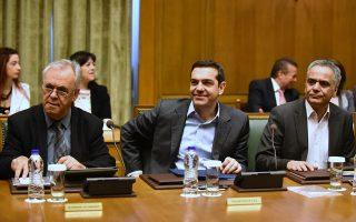 tsipras-sto-ypoyrgiko-yperaspisimi-i-symfonia-to-dnt-den-petyche-toys-stochoys-toy0