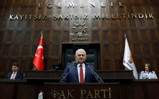 Την επιστροφή του Ρετζέπ Ταγίπ Ερντογάν στην ηγεσία του Κόμματος Δικαιοσύνης και Ανάπτυξης (ΑΚΡ) ανακοινώνει ο Πρωθυπουργός της Τουρκίας, Μπιν Αλί Γιλντιρίμ.