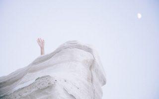 Φωτογραφία της Ελλης Τσάτσου από την έκθεση «Αs long as you want».