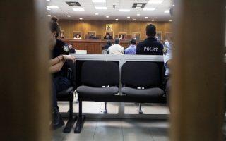 Η στυγερή δολοφονία του Παύλου Φύσσα είναι μία από τις υποθέσεις που έχουν έως τώρα εξεταστεί από το δικαστήριο.