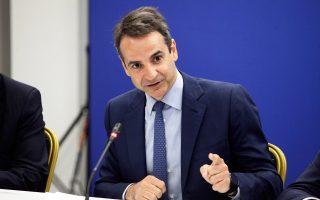 «Ο κ. Τσίπρας ζητούσε χρηματοδότηση χωρίς μέτρα και τελικά παίρνει μέτρα χωρίς χρηματοδότηση», επεσήμανε ο Κυρ. Μητσοτάκης.