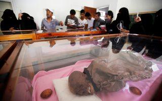 Οι μούμιες που βρίσκονται σε μουσείο στη Σαναά ανήκουν σε έναν πολιτισμό που χρονολογείται πριν από δυόμισι χιλιάδες χρόνια.