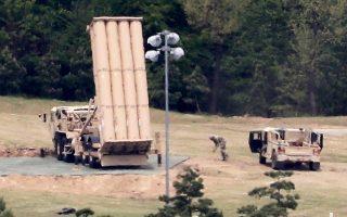 Συστοιχία αμερικανικών πυραύλων THAAD σε προάστιο της Σεούλ, κοντά στα σύνορα της Βόρειας Κορέας.