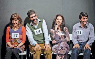 «Πρεμιέρα» για τη Liminal με τη μαύρη κωμωδία Interview. Η παράσταση θα έχει ακουστική περιγραφή στα ελληνικά, θα υπάρχουν τρεις διερμηνείς της ελληνικής νοηματικής πάνω στη σκηνή, ενώ δύο οθόνες θα προβάλλουν υπέρτιτλους SDH στα ελληνικά για κωφούς ή βαρήκοους θεατές και στα αγγλικά για το αγγλόφωνο κοινό. Θα διατίθεται έντυπο υλικό στη γλώσσα Braille. Παράλληλα, έγιναν και κάποιες παρεμβάσεις στον χώρο και για την κυριολεκτική πρόσβαση των θεατών στο θέατρο κατασκευάστηκε ράμπα, ενώ στήθηκαν και χημικές τουαλέτες για ΑμεΑ, «το καλύτερο που μπορούσαμε να κάνουμε».