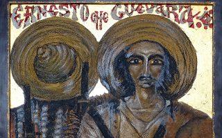 Ο Τσε Γκεβάρα διά χειρός Νίκου Κούνδουρου, στον οποίο άρεσε να αποτυπώνει επαναστατικές μορφές με ύφος βυζαντινό.