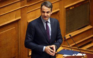 Ο Κυριάκος Μητσοτάκης τάχθηκε υπέρ μιας γραμμής «ελάχιστης συνεννόησης» σε ό,τι αφορά τα εθνικά θέματα.