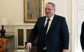 Ο υπουργός Εξωτερικών Νίκος Κοτζιάς προειδοποίησε τα κράτη-μέλη του Οργανισμού Ισλαμικής Συνεργασίας να μην επεμβαίνουν στα εσωτερικά της Ελλάδας.
