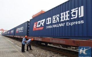 Το Πεκίνο πρόκειται να επεκτείνει τις επενδύσεις του σε 13 χώρες στη Μαύρη Ηπειρο κατά 79 δισ. δολάρια.