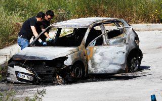 Το αυτοκίνητο με το οποίο οι δράστες έφτασαν στο σχολείο βρέθηκε αργότερα καμένο σε παρακείμενο δρόμο. Είχε κλαπεί πρόσφατα από το Χαλάνδρι και έφερε πλαστές πινακίδες κυκλοφορίας.