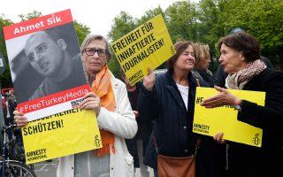 Διαδήλωση για την ελευθερία των μέσων ενημέρωσης στην Τουρκία.