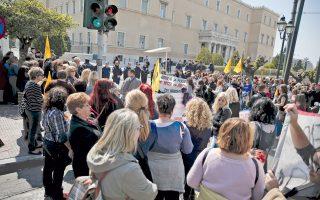 Παλαιότερη συγκέντρωση διαμαρτυρίας συμβασιούχων έξω από τη Βουλή για παράταση των συμβάσεων και καταβολή των δεδουλευμένων.