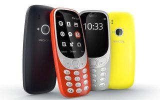 Χθες παρουσιάστηκαν στην Ελλάδα τα τρία νέα smartphones της εταιρείας, καθώς και η νέα εκδοχή του θρυλικού μοντέλου Nokia 3310.