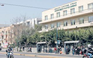 Η διάρρηξη στο νοσοκομείο «Αγιος Σάββας» έγινε μεταξύ 2.30 - 6 ξημερώματα της Δευτέρας, δίχως να γίνει αντιληπτή.