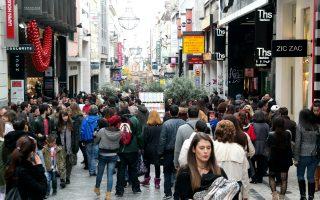 Ανοικτά όλες τις Κυριακές θα μπορούν να είναι τα καταστήματα στην Αθήνα.