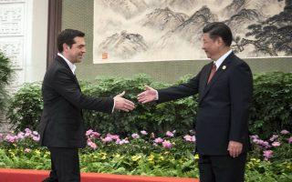 Ο Κινέζος πρόεδρος Σι Τζινπίνγκ, κατά τη συνάντησή του με τον Ελληνα πρωθυπουργό το Σάββατο, απηύθυνε έκκληση στις ελληνικές και κινεζικές επιχειρήσεις να διευρύνουν τη συνεργασία των δύο χωρών.