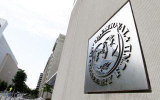 Οι βασικές συστάσεις του ΔΝΤ για τη Γερμανία είναι αντίθετες με την οικονομική πολιτική που εφαρμόζει ο κ. Σόιμπλε και η έκκληση για αντιμετώπιση των οικονομικών ανισορροπιών, όπως το μεγάλο πλεόνασμα τρεχουσών συναλλαγών, μάλλον θα έχει προκαλέσει εκνευρισμό στο Βερολίνο.