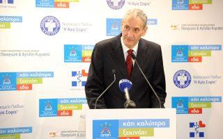 Μιλώντας στην τελετή των εγκαινίων ο πρόεδρος του ομίλου ΟΠΑΠ, Καμίλ Ζίγκλερ, χαρακτήρισε τα παιδιά «το πολυτιμότερο κεφάλαιο της χώρας» και σημείωσε ότι ο ΟΠΑΠ θα συνεχίσει να συμβάλλει προς την κατεύθυνση στήριξης των δύο παιδιατρικών νοσοκομείων.