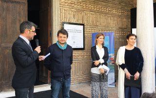 Από αριστερά ο εθνικός μας επίτροπος Ορέστης Ανδρεαδάκης, ο εικαστικός και κινηματογραφιστής Γιώργος Δρίβας, η Κατερίνα Κοσκινά του ΕΜΣΤ και η υπουργός Λυδία Κονιόρδου.