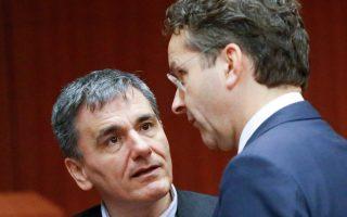 Ενα από τα βασικότερα εμπόδια για συνολική συμφωνία στο Eurogroup της Δευτέρας είναι ότι οι θεσμοί δεν συμφωνούν μεταξύ τους για τον ρυθμό ανάπτυξης της ελληνικής οικονομίας τα επόμενα χρόνια. Στη φωτογραφία, ο πρόεδρος του Eurogroup Γ. Ντάισελμπλουμ με τον υπουργό Οικονομικών Ευκλ. Τσακαλώτο.
