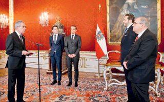 Ο Αυστριακός πρόεδρος Αλεξάντερ Βαν ντερ Μπέλεν, ο Κουρτς, ο καγκελάριος Κερν και ο νέος αντιπρόεδρος της κυβέρνησης Βόλφγκανγκ Μπραντστέτερ.