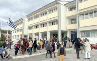 Με τη μορφή του κατεπείγοντος αναμένεται να κατατεθεί προς ψήφιση στη Βουλή το πλαίσιο επιλογής διευθυντών σχολικών μονάδων.