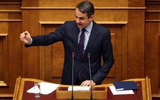 Την αντίθεση του κόμματός του στο τέταρτο μνημόνιο θα αναλύσει ο πρόεδρος της Νέας Δημοκρατίας Κυρ. Μητσοτάκης.