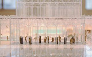 Μια γυάλινη «Πρεσβεία» ρυθμίζει την είσοδο και την έξοδο στη μελλοντική πλατεία Βικτωρίας που περνάει μέσα από δοκιμασίες και σημεία ελέγχου, ένα έργο των AREA, Architecture Research Athens.