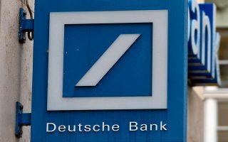 Η Deutsche Bank κατηγορείται ότι απέκρυψε τις ζημίες της Monte dei Paschi, προτού η δεύτερη ζητήσει τη βοήθεια του κράτους για να σωθεί.