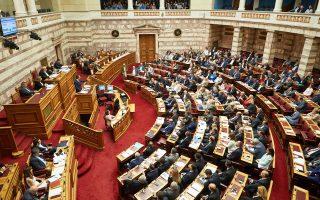 neo-mnimonio-me-tis-psifoys-syriza-amp-8211-anel0