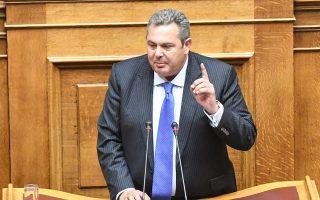 Το αφήγημα περί «τέλους των μνημονίων» στήριξε ο πρόεδρος των Ανεξαρτήτων Ελλήνων Πάνος Καμμένος.