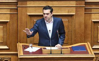 «Τα μέτρα που ψηφίζουμε σήμερα θα εφαρμοστούν αν και μόνο αν πρώτα αρχίσουν να εφαρμόζονται ουσιαστικά μέτρα για το χρέος. Σε αντίθετη περίπτωση, θα αποσυρθούν», ανέφερε ο πρωθυπουργός Αλ. Τσίπρας κατά την πρωτολογία του στη Βουλή.