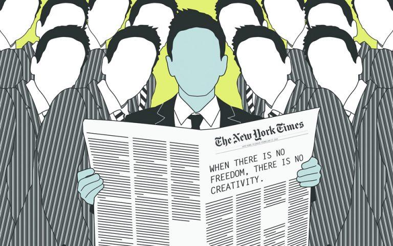 Λεπτή ειρωνεία για τον ψηφιακό κόσμο