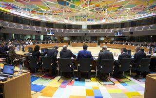 Óõíåäñßáóç ôïõ Eurogroup ôçí ÄåõôÝñá 20 Öåâñïõáñßïõ 2017, óôéò ÂñõîÝëëåò.(EUROKINISSI/ÅÕÑÙÐÁÚÊÇ ÅÍÙÓÇ)