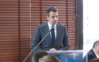 Σε ομιλία του στη Ναυτιλιακή Λέσχη Πειραιά, ο πρόεδρος της Ν.Δ. Κυρ. Μητσοτάκης χαρακτήρισε τη ναυτιλία κεντρικό πυλώνα της οικονομίας.