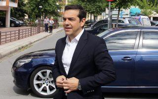 Ο πρωθυπουργός Αλ. Τσίπρας θα συνεχίσει το προσεχές διάστημα τον κύκλο επισκέψεων σε υπουργεία, με στόχο την ανάδειξη του κυβερνητικού έργου.