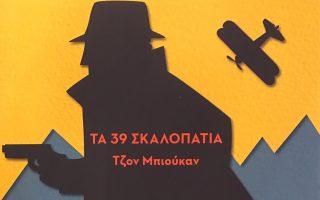 ta-astynomika-tis-chrysis-epochis-anazitoyn-to-koino-toys0