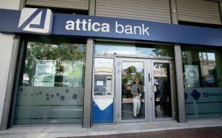 Τα δάνεια που τιτλοποιήθηκαν είναι κατά κύριο λόγο επιχειρηματικά, συνολικού ύψους 1,3 δισ. ευρώ.