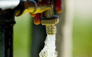 Στην τιμή του νερού θα συνυπολογίζονται το περιβαλλοντικό κόστος, το «κόστος πόρου» και γενικώς τα έργα, οι υποδομές και το κόστος λειτουργίας τους.