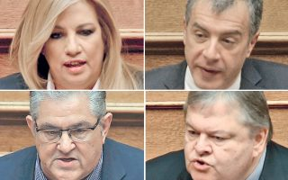 Φώφη Γεννηματά, Στ. Θεοδωράκης, Δημ. Κουτσούμπας και Ευ. Βενιζέλος άσκησαν σκληρή κριτική στην κυβέρνηση, μετά το Eurogroup.