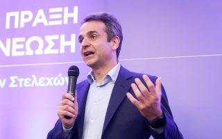 Αιχμηρή παρέμβαση του Κυρ. Μητσοτάκη για το αποτέλεσμα του Eurogroup αναμένεται σήμερα από τη γενική συνέλευση του Συνδέσμου Βιομηχανιών Βορείου Ελλάδος (ΣΒΒΕ) στη Θεσσαλονίκη.