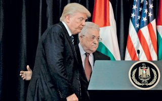 Ντόναλντ Τραμπ και Μαχμούτ Αμπάς ολοκληρώνουν την κοινή συνέντευξη Τύπου μετά τη συνάντησή τους, στη Βηθλεέμ.