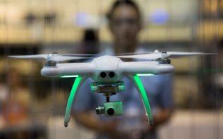 Το ηλεκτρονικό σύστημα της ΥΠΑ παρέχει και γεωγραφικές πληροφορίες για πιθανές απαγορεύσεις πτήσεων των drones.