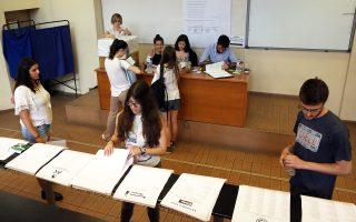 Για άλλη μία φορά φέτος οι φοιτητικές παρατάξεις δεν αναμένεται να συμφωνήσουν σε κοινά αποτελέσματα.